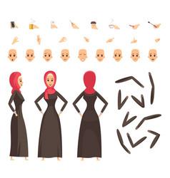 arab woman constructor set vector image