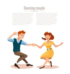Dancing men and woma vector