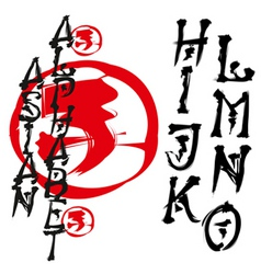 vector asian alphabet handmade stylized as hierogl vector image