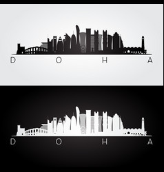 Doha skyline and landmarks silhouette vector