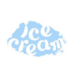 Ice cream white vector