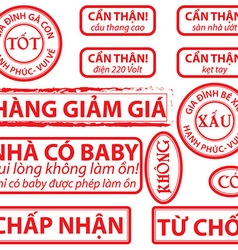 Vietnamese stamp point vector