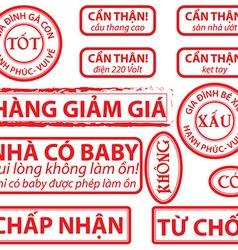 Vietnamese stamp point vector