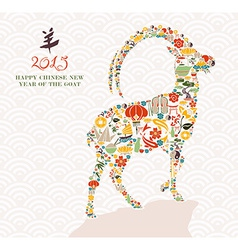 2015 New year of the Goat vector image