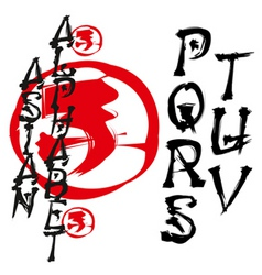 vector asian alphabet handmade stylized as hierogl vector image