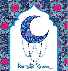 A greeting card template ramadan kareem vector