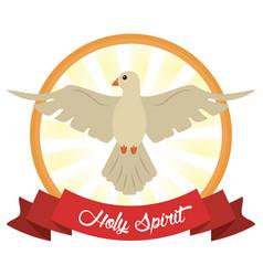 Holy spirit faith hope image vector