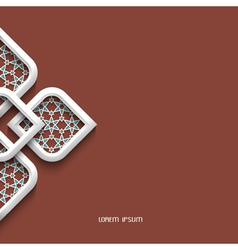 3d white ornament in arabic style vector