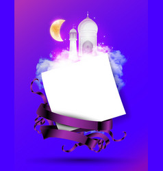 Greeting card with muslim ramadan holiday vector