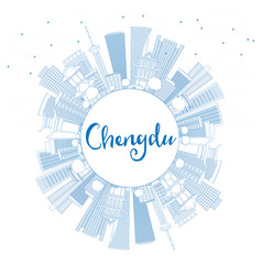 outline chengdu skyline with blue buildings and vector image vector image