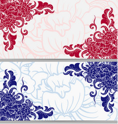 set of horizontal cards with floral elements on vector image