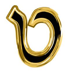 The golden letter tet from the hebrew alphabet vector