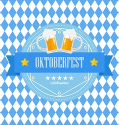 Beer festival Oktoberfest badge on blue rhombus vector image vector image