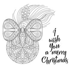 Vintage Christmas ball with ribbon fir tree vector image vector image