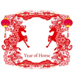 Year of horse graphic design vector