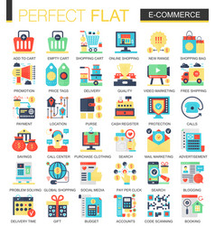 e-commerce and digital development complex vector image vector image
