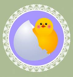 chicklet vector image