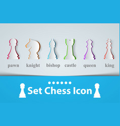 chess icon king queen castle bishop knight pawn vector image