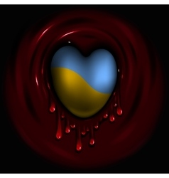 Heart Hurts about Ukraine vector image vector image