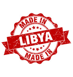 Made in libya round seal vector