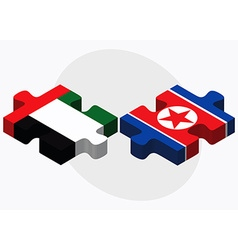 United arab emirates and korea-north flags vector