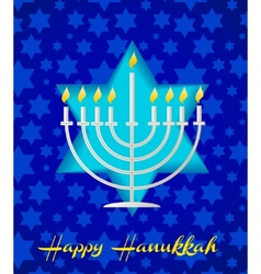 happy hanukah vector image
