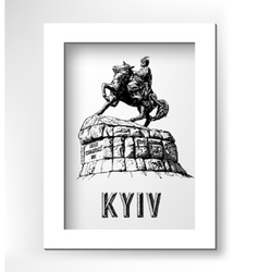 historic monument of famous Ukrainian hetman vector image