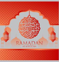 Orange arabic lamps background design vector