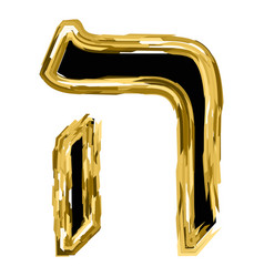 Golden letter hey from the alphabet hebrew vector
