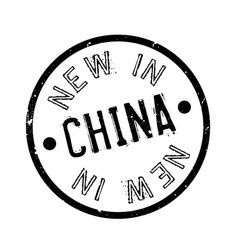 New in china rubber stamp vector
