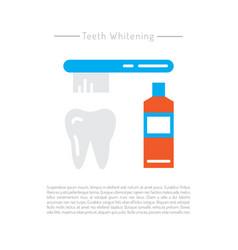 oral hygiene vector image