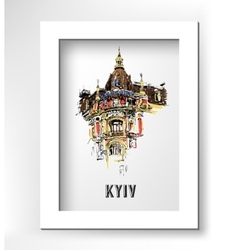 Digital drawing of old historic house in kyiv vector