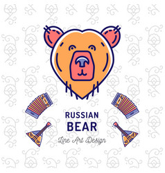 russian bear icon traveling in russia ultra vector image