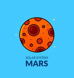 terrestrial planet mars vector image vector image