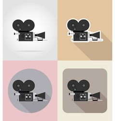 multimedia flat icons 01 vector image