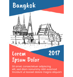 old city of bangkok vector image
