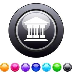 Exchange circle button vector