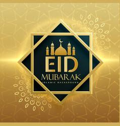 premium eid mubarak islamic festival greeting vector image vector image