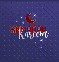 Ramadan kareem lettering on blue background vector