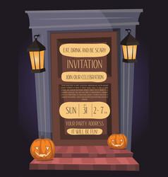 Halloween party invitation with doorway vector