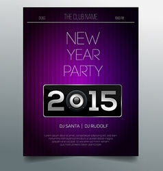 New year party flyer template - purple and silver vector