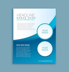 business brochure or flyer design template vector image vector image
