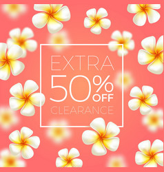 Extra clearance - summer sale vector