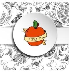 Rosh hashanah jewish new year greeting cards set vector