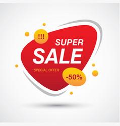 Super sale web banner design vector