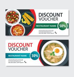 Discount voucher mexican food template design vector