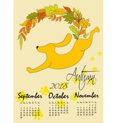 calendar 2018 year of the dog autumn calendar vector image vector image