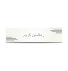 ramadan kareem banner ramadan kareem mean that is vector image
