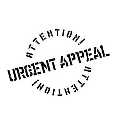Urgent appeal rubber stamp vector