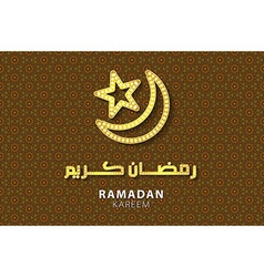 Ramadan greetings arabic ramadam kareem vector